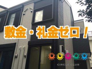 サークルテラス板橋区役所前壱番館(東京)の詳しい情報イメージ