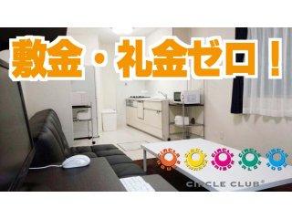 シェアHACHIOUJI3GH(東京)の詳しい情報イメージ