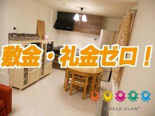 サークルテラス生麦(神奈川)の詳しい情報イメージ