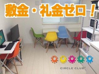 シェアMINAMISENJYU1GH(東京)の詳しい情報イメージ