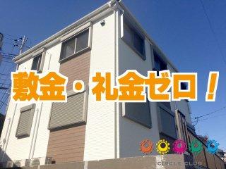シェアIKUTAGH(神奈川)の詳しい情報イメージ