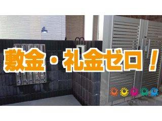 シェアTAKASAGO2GHの詳しい情報イメージ