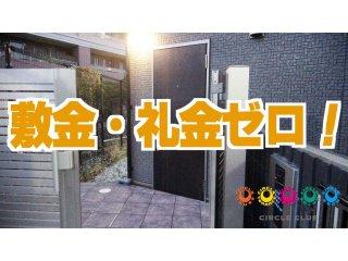 シェアTAKASAGO3GH(東京)の詳しい情報イメージ