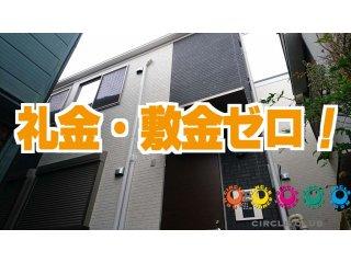 シェアOMORIMACHIGH(東京)の詳しい情報イメージ