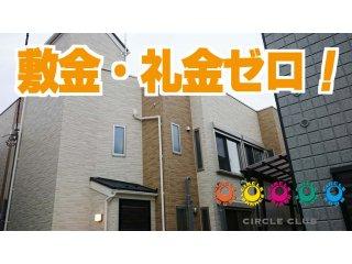 シェアKASUGACHO1GHの詳しい情報イメージ