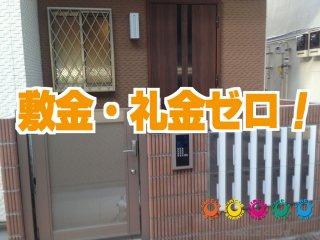 シェアMINAMISENJYU2GH(東京)の詳しい情報イメージ