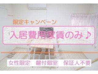La・Succse(東京)の詳しい情報イメージ