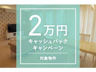 アンドシェア浮間舟渡PLUS(東京)の詳しい情報イメージ