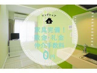アンドシェア町屋(東京)の詳しい情報イメージ