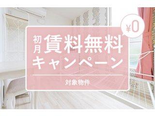 アンドシェア東長崎(東京)の詳しい情報イメージ