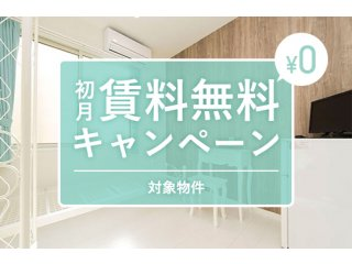 アンドシェア大泉学園(東京)の詳しい情報イメージ