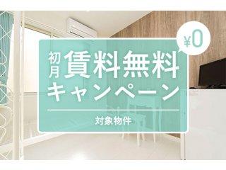 アンドシェア東長崎2(東京)の詳しい情報イメージ