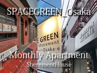 SpacegreenOsaka-eへ問い合わせイメージ