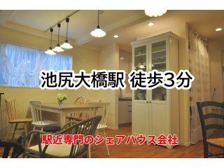 アヴリル渋谷(東京)の詳しい情報イメージ