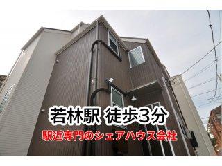 アトリエ三軒茶屋(東京)の詳しい情報イメージ