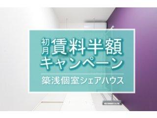 SA-XROSS北池袋2(東京)の詳しい情報イメージ