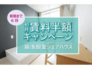 SA-XROSS高円寺3(東京)の詳しい情報イメージ