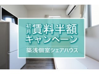 SA-XROSS品川2(東京)の詳しい情報イメージ