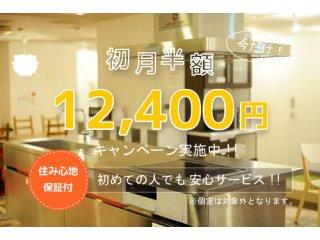 PALたまプラーザ1(神奈川)の詳しい情報イメージ