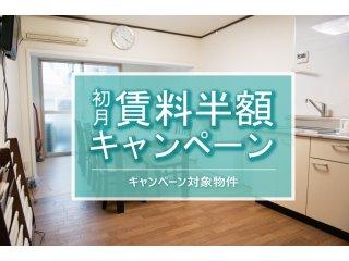 秋葉原1(東京)の詳しい情報イメージ