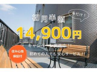 桜新町(東京)の詳しい情報イメージ