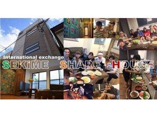 関目シェアハウス(関西・中部)の詳しい情報イメージ