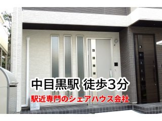 ドルチェ中目黒(東京)の詳しい情報イメージ