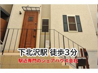 Kukuru下北沢(東京)の詳しい情報イメージ