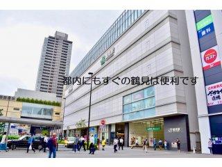 T-BASE(神奈川)の詳しい情報イメージ