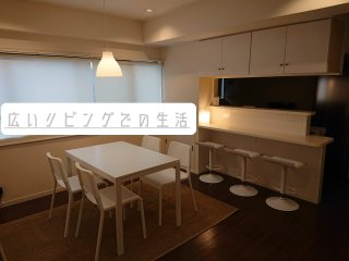 横浜南区ハウス(神奈川)の詳しい情報イメージ