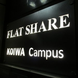 Flat Share KOIWA Campus