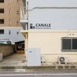 CANALE大森南
